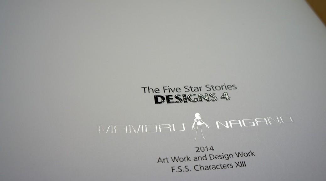 F.S.S. DESIGNS 4 表紙