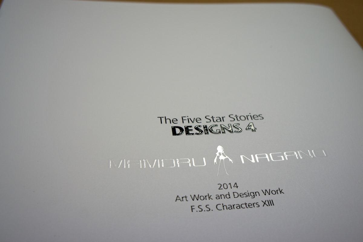 「F.S.S. DESIGNS 4」表紙