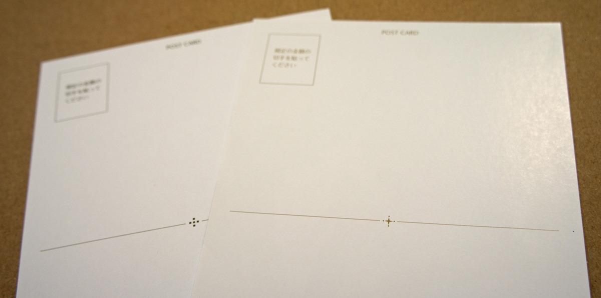「F.S.S. DESIGNS 4」付録ポストカード表面