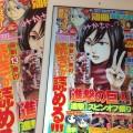 別冊少年マガジン2014年5月号雑誌版とKindle版