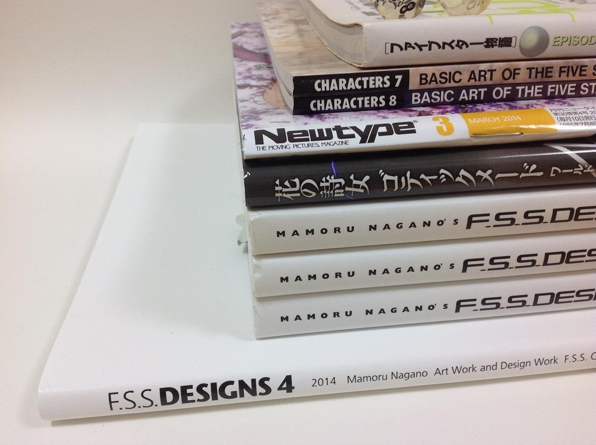 F.S.S.関連書籍と「ニュータイプ」2014年3月号