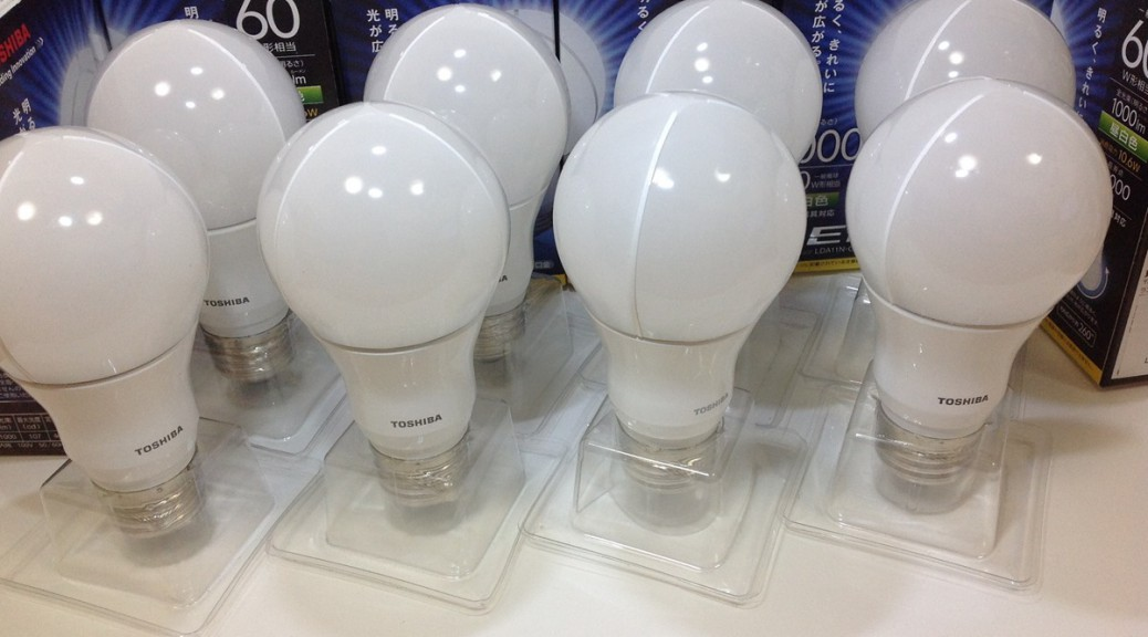 E-CORE LED電球 一般電球形 10.6W 光が広がるタイプ