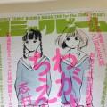 コミックビーム 2014年4月号