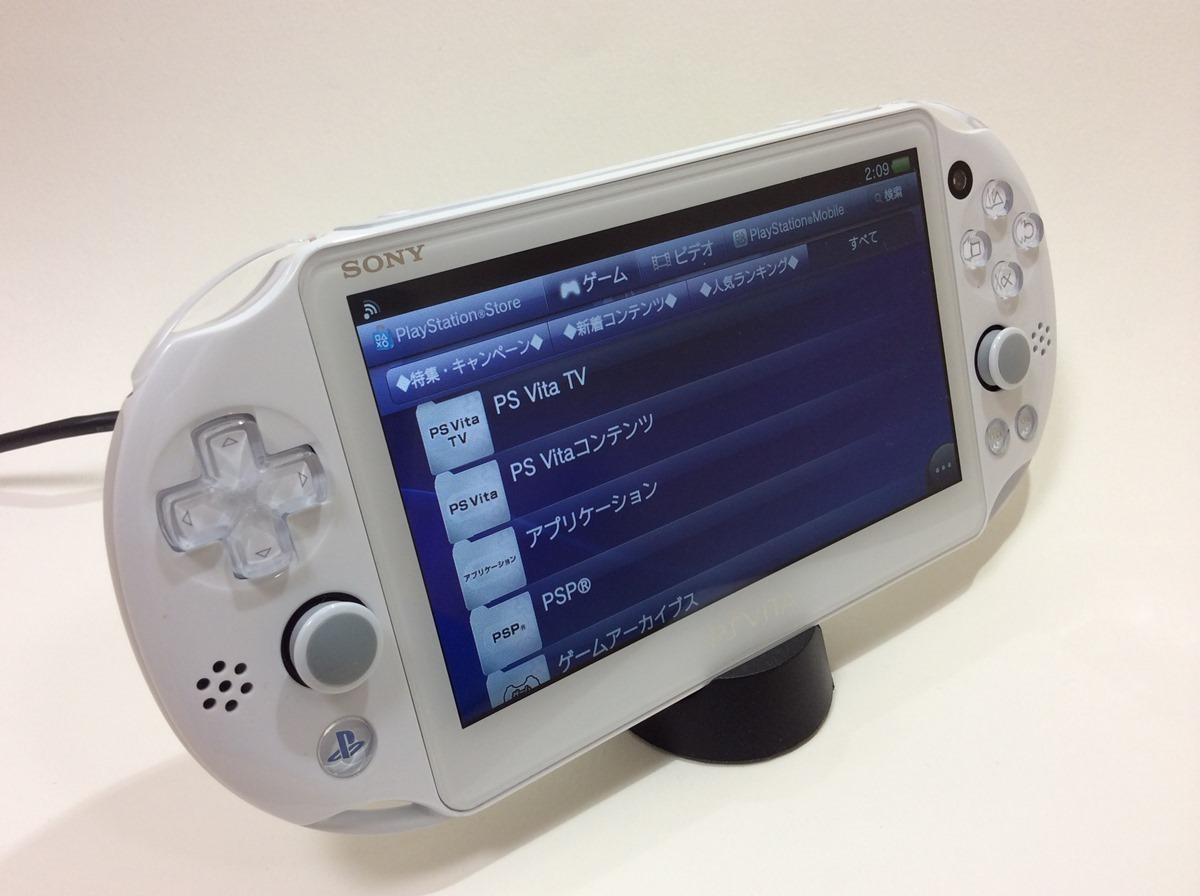 PlayStation Vita スタンド付ケーブル Vita乗せ前面